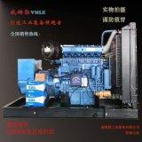 濰柴發電機組600KW柴油發電機 600千瓦大功率 常用發電機 威姆勒