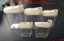 透明塑料密封盒1.8L易扣盒1800ml