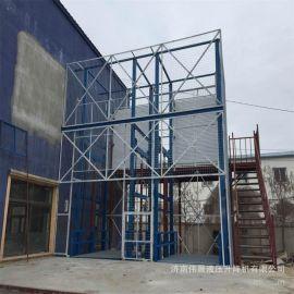 导轨式升降货梯 高空作业升降机 壁挂式平台