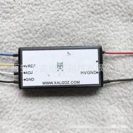 『西安力高』供应升压開關電源 高压输出可调HVW5X—750NR2/0.5