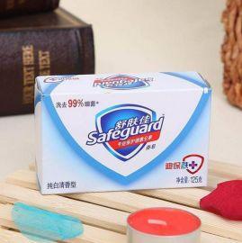 舒肤佳 香皂厂家批发 劳保用品厂家直销