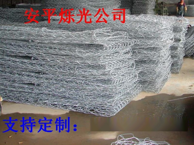 镀高尔凡覆塑石笼网 高尔凡PVC石笼网 防汛铁丝笼