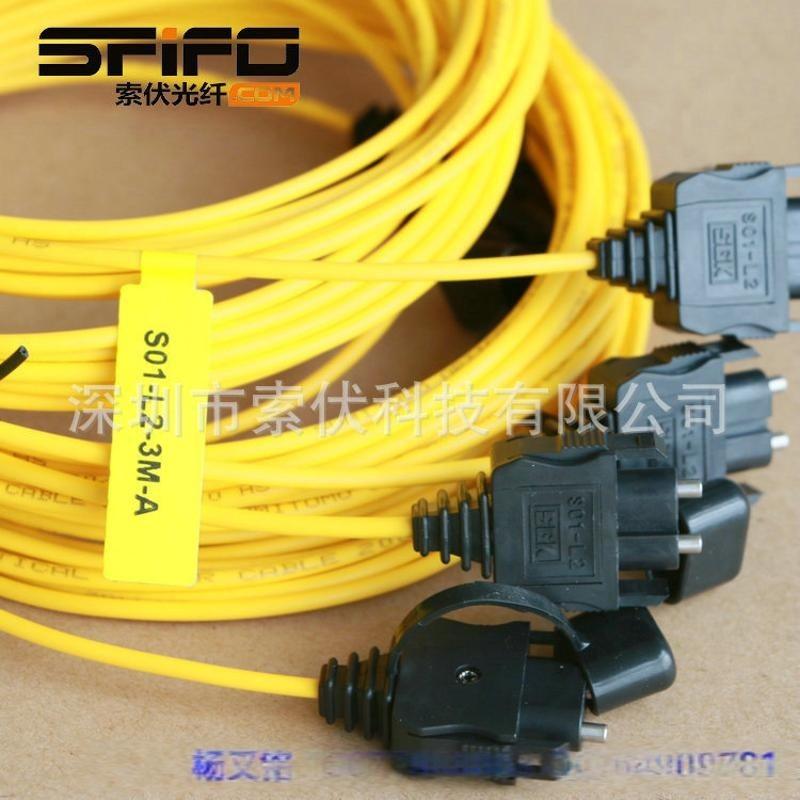 SGK SO1-L2 S01-L2光纤接头连接器H-PCF光缆SO1-L1 S01-L1 CA7003