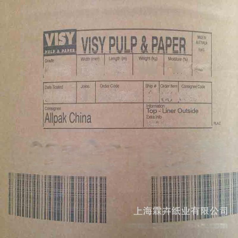 250克270克337克澳洲威仕牛卡纸供应厂家 上海奥卡纸厂家
