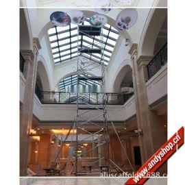 广州建设项目 装修装饰维修铝合金脚手架