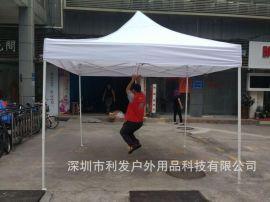 深圳展示帐篷深圳白色帐篷定制南山白色帐篷批发销售