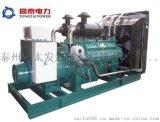 太發 無錫動力柴油發電機組120KW