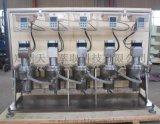 植物提取设备离心萃取机从茶叶中提取茶多酚