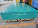 抗压耐磨超高分子量聚乙烯板/UHMWPE板