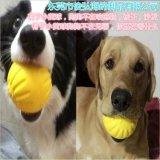 俊弘 EVA宠物玩具 训狗球 啃咬球