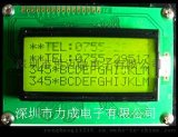 LCD模块/1604液晶模块/单色液晶屏/显示数字,英文 1604