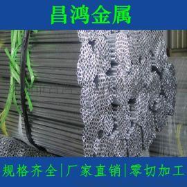 铝管 6061/6063铝合金管材 薄壁小铝管 空心厚壁圆管零切DIY加工