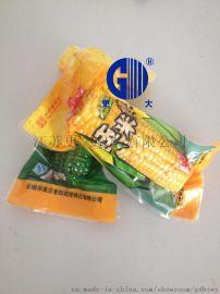 玉米棒蒸煮袋 真空包装袋  121度杀菌包装袋