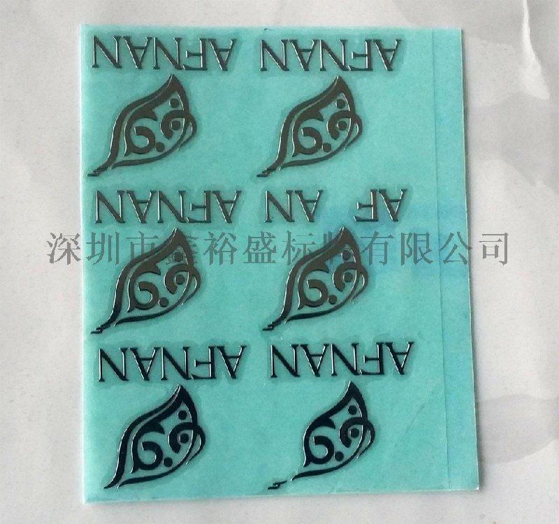 专业制作超薄电铸标签,金属分体标LOGO,纯镍金属标贴,金属贴纸