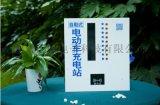 小区自助刷卡扫码电动车充电站批发