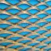 匯金氟碳漆噴塗裝飾鋁板網