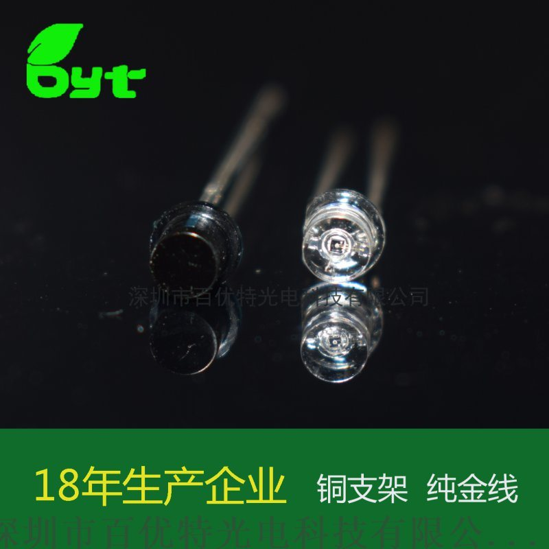 台湾进口鼎元芯片 F3平头850红外发射管 0.4w红外插件灯珠