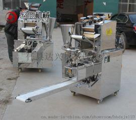 小型全自动包饺子机多少钱