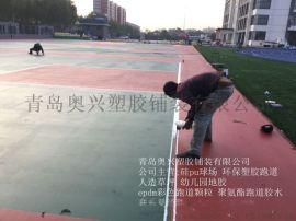 莱芜硅pu球场施工 硅pu篮球场塑胶铺装