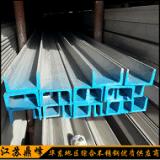 江苏鼎峰   不锈钢槽钢