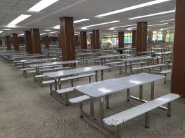 饭堂高档不锈钢餐桌椅,广州双邻提供不锈钢桌椅