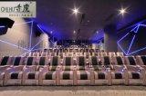 承接真皮電動家庭影院沙發 功能沙發影視廳沙發 現代主題沙發工廠