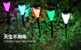 穎朗太陽能燈草坪燈led家用防水戶外燈庭院插地燈室外花園景觀草地七色裝飾路燈 草綠色