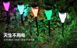 颖朗太阳能灯草坪灯led家用防水户外灯庭院插地灯室外花园景观草地七色装饰路灯 草绿色
