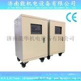 电解水用脉冲电源,100V100A电絮凝电源,自动换极电源