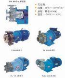 磁力驅動泵(MDP CQB CQ MP MHP CQF IMC)