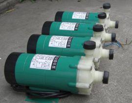 微型磁力泵(MP/MPH系列)