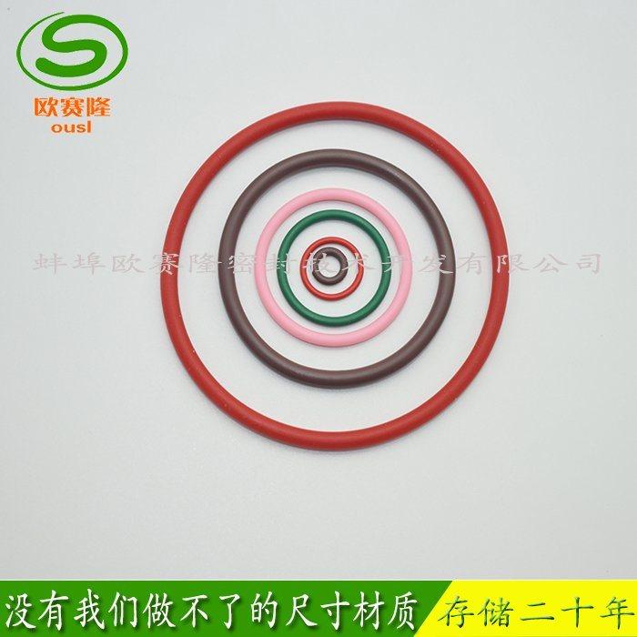 密封件密封圈进口波纹管专用密封件