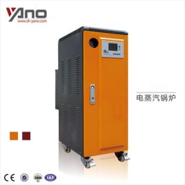 上海扬诺免  高温高压蒸汽锅炉 全自动30KW电蒸汽发生器 环保节能电蒸汽锅炉