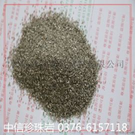 DFC—300型高效珍珠岩聚渣剂