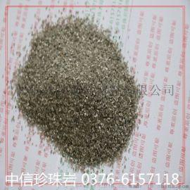 DFC—300型高效珍珠巖聚渣劑