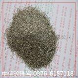 DFC—300型**珍珠岩聚渣剂