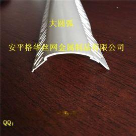 大圆弧安全护角条 圆弧形护角价格 弧形护角价格柱子圆角腻子条