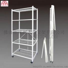大昌货架厂家批发金属多层展示架 多功能可折叠层架