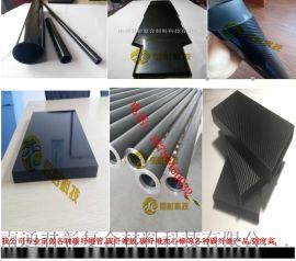 求购40T碳纤维管/玻璃纤维管就选君彰科技