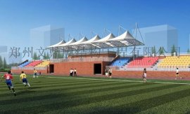 甘肃兰州体育场看台膜结构厂家,学校操场张拉膜主席台,张拉膜结构顶棚