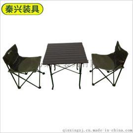 五件套桌椅 簡易餐桌折疊桌椅 迷彩五件套裝
