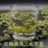雲南三七花茶每天泡幾朵,可以天天喝嗎