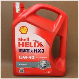 壳牌红壳HX3机油 矿物质机油 汽车润滑油 汽车机油
