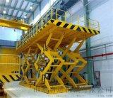 剪叉式大噸位貨梯石家莊市天津啓運簡易貨梯導軌式貨梯