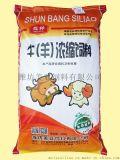 潍坊美亚饲料有限公司供应专业牛羊饲料