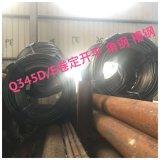 Q345D直径8*C盘圆  低温线材