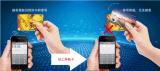 广州制作RFID屏蔽卡/rfid防盗刷卡/PVC屏蔽卡厂家艾克依科技
