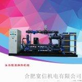北京供暖换热机组厂家