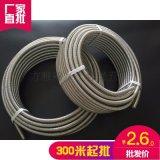 不鏽鋼波紋管金屬軟管3分4分