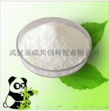 供应氯吡嘧磺隆100784-20-1现货直销
